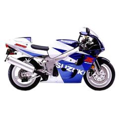 600 GSX-R (1997-2000)