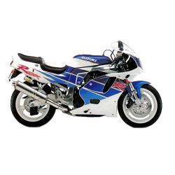 750 GSX-R (1988-1991)