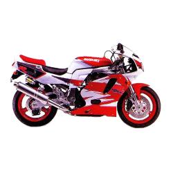 750 GSX-R (1992-1995)