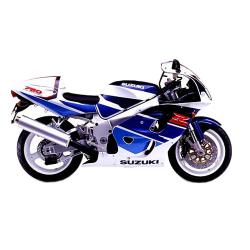 750 GSX-R (1996-1997)