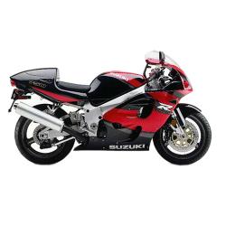 750 GSX-R (1998-1999)