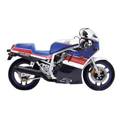 750 GSX-R RR (1988-1989)