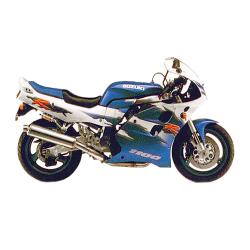 1100 GSX-R (1993-1994)