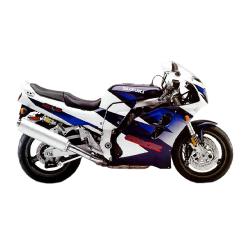 1100 GSX-R (1995-1998)