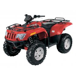 550 H1 (2012-2014)